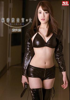 Female Secret Investigator Tricked Into Infiltrating a Criminal Hideout - Jun Aizawa